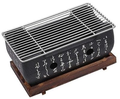 Lovt Charcoal BBQ Stove